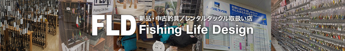 Fishing Life Design