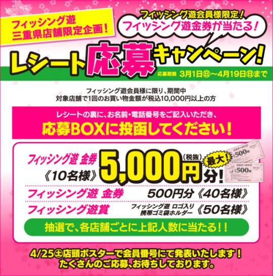 200301mie-640x646